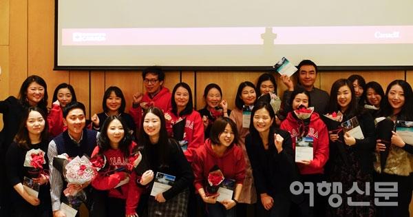 캐나다관광청 스페셜리스트 프로그램 졸업식이 지난 19일 열렸다. 올해 CSP에서는 총 21명의 졸업생이 탄생했다